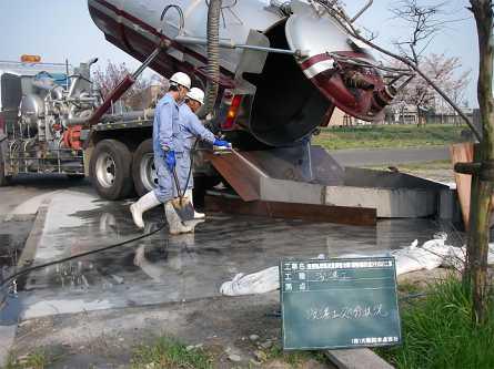 汚泥収集運搬処分状況2